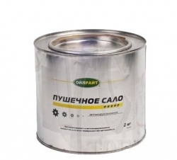Car Anti rust treatment - Пушечное сало OILRIGHT (Movil like), 2kg.  ― AUTOERA.CO.UK