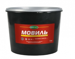 "Anti rust treatment- ""Movil"", 2kg. ― AUTOERA.CO.UK"